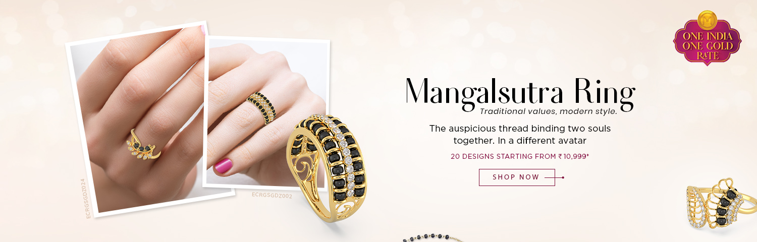 Mangalsutra Ring Collection