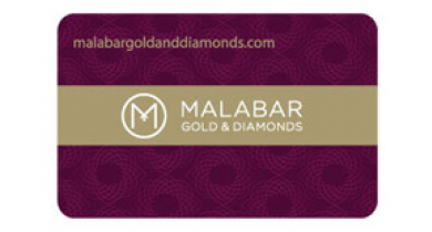 Malabar Gold and Diamonds