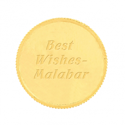 Malabar Gold Personalise Gold Coin GCPRLTR99950