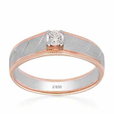 Mine Platinum Ring LMS0116S