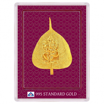 Malabar Gold Designer Coin 995 Purity Ganapati Leaf MGGL995C