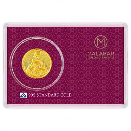 Malabar Gold Designer Coin 995 Purity Jesus MGJE995B