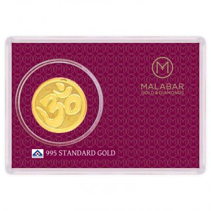 Malabar Gold Designer Coin 995 Purity Om MGOM995C