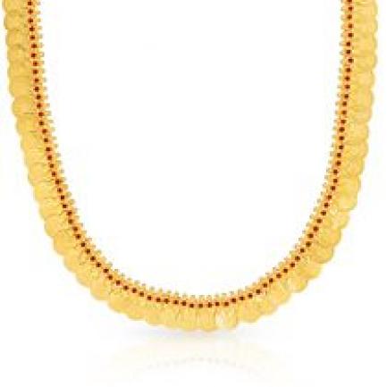 Mangalore Bunt Malabar Gold Kasina Sara NTRDBIN02463