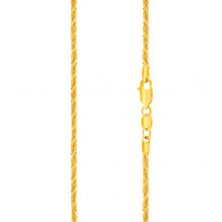 Malabar Gold Chain AICHSTR35P08