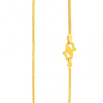 Malabar Gold Chain EMCHM175P005