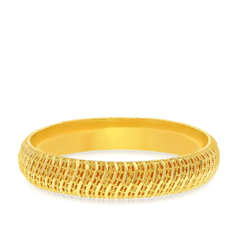Malabar Gold Bangle EMBNCSPL038