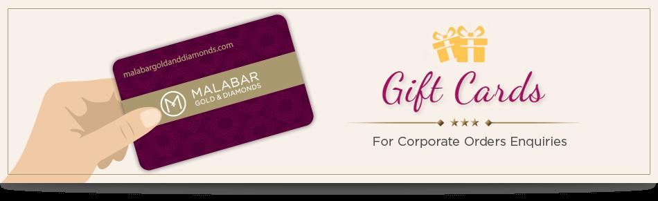 Bulk Oder of Malabar Gold & Diamonds Gift Card