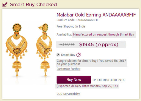 Malabar Gold & Diamonds Smart Buy