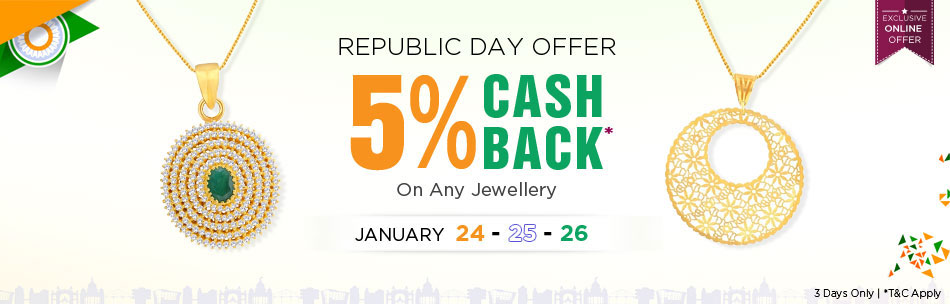 The Republic Day Offer