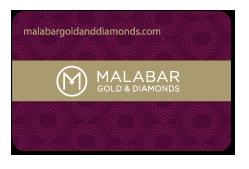 Malabar E-Gift Card Offers